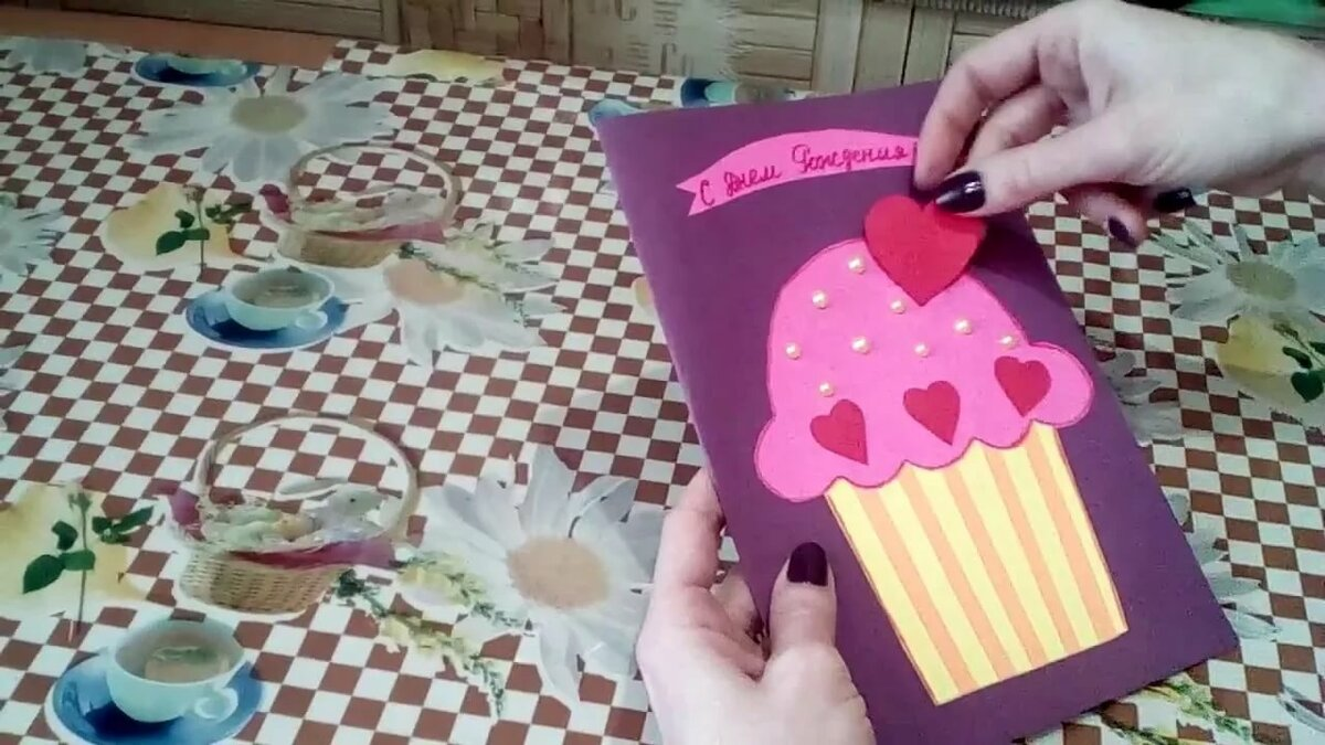 Для парня, как сделать открытку на юбилей бабушке видео