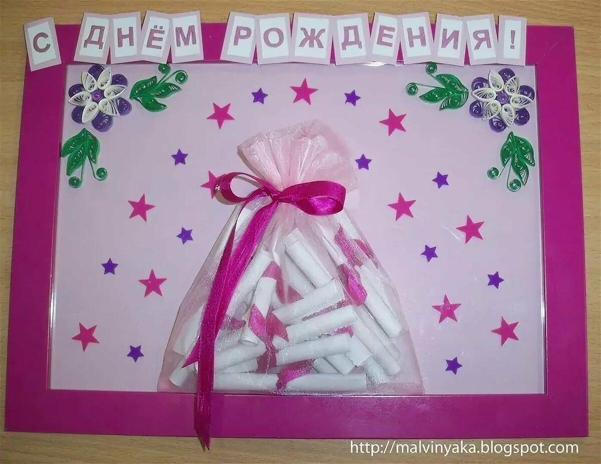 Открытки маме на день рождения от дочки 6 лет своими руками