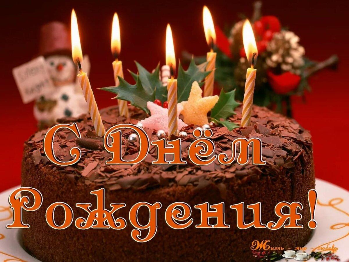 С днем рождения сережка прикольные картинки гифки, днем рождения