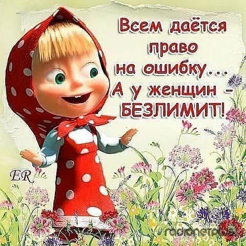 Картинки с надписями на разные темы смешные, россии картинки заставку
