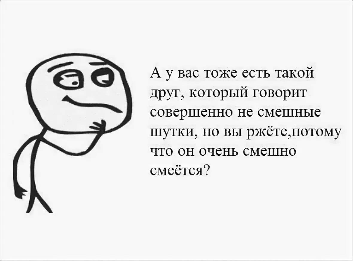 Смешные анекдоты в картинках с мемами
