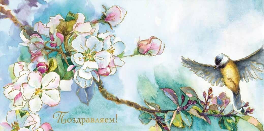Взрыв, открытки с 8 марта корпоративные