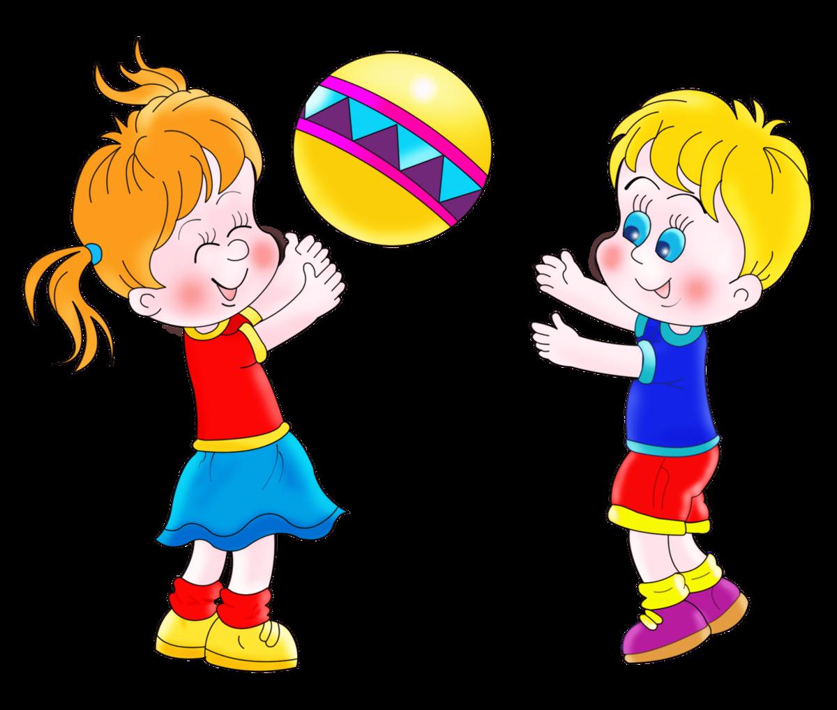 Картинка дети играют в подвижные игры
