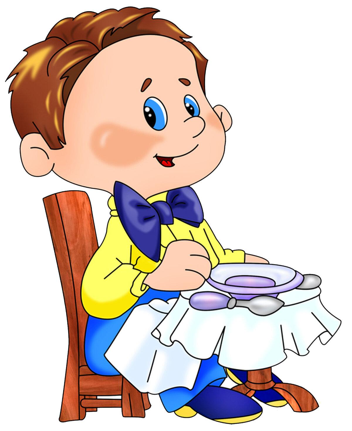 Изображение картинки для детей