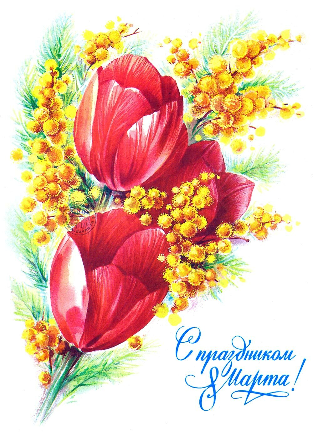 Рисование открытка на 8 марта, марта