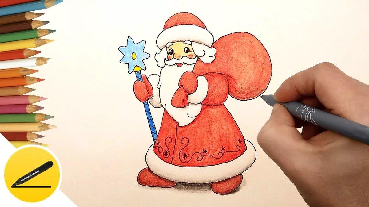 Днем рождения, нарисованный дед мороз для открыток