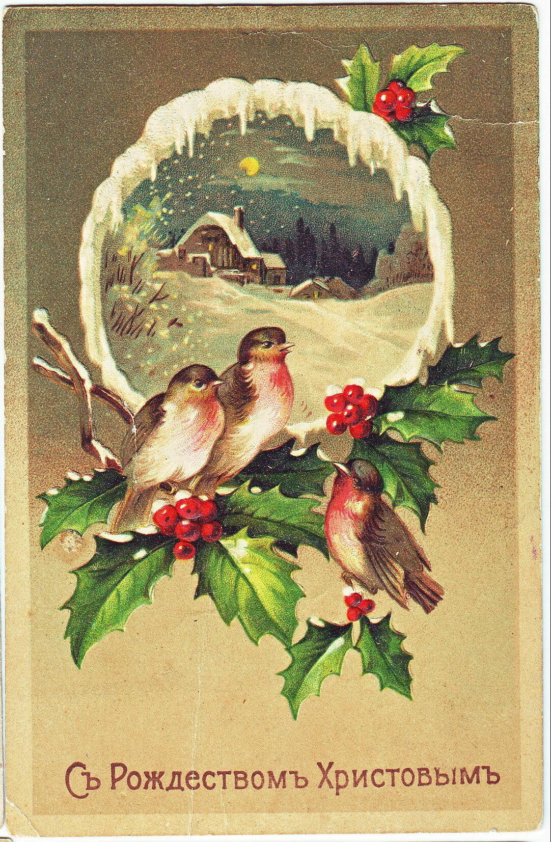 Картинки ссср с рождеством