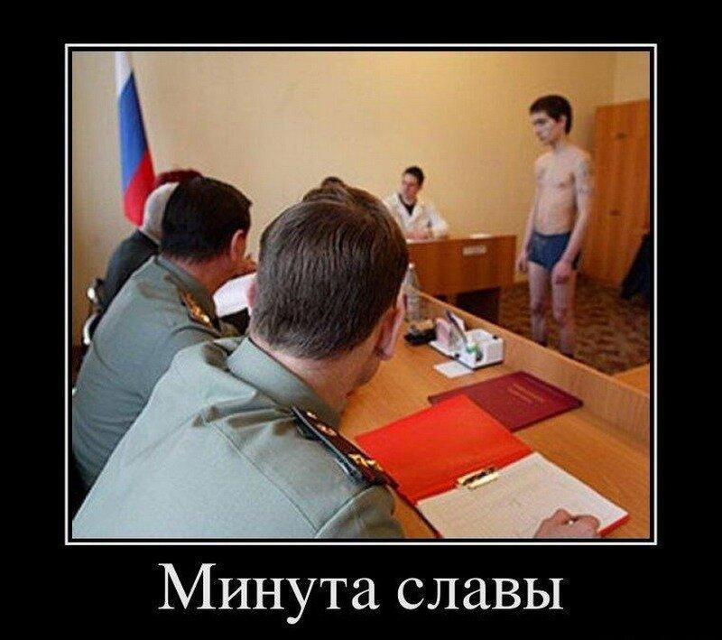 Прикольные картинки про новобранцев в армии, картинки для