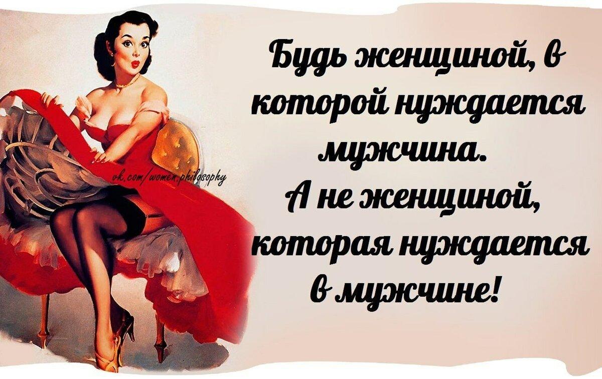 Про женщин в открытках