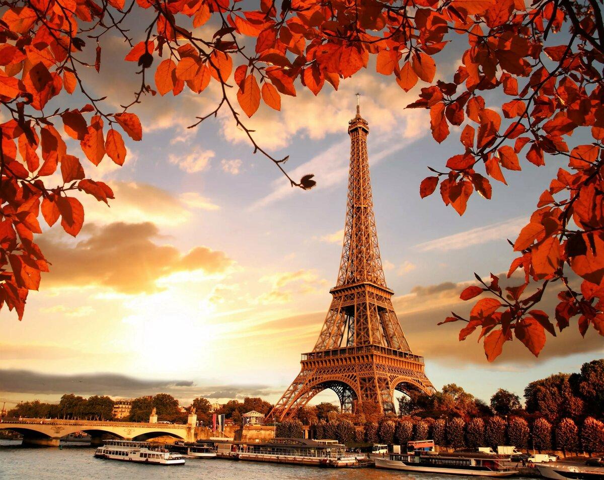 Красивые картинки с парижем