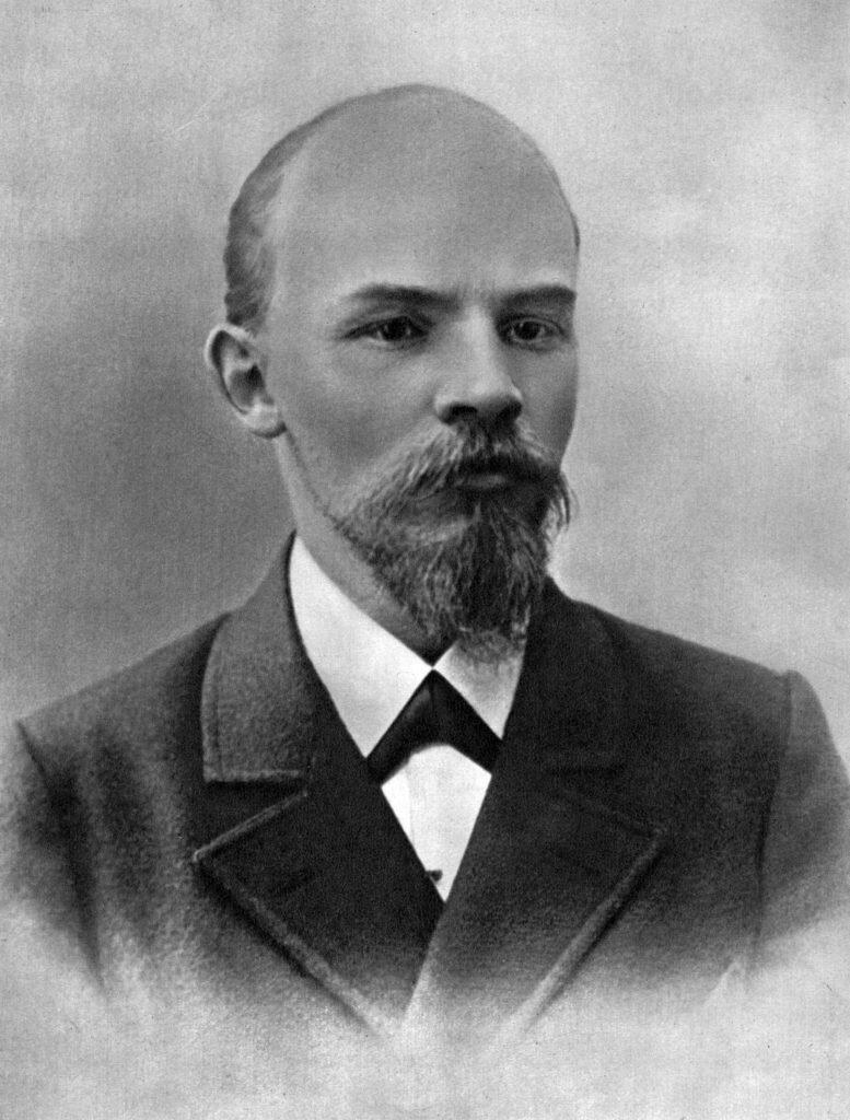 Настоящая фамилия Ульянов