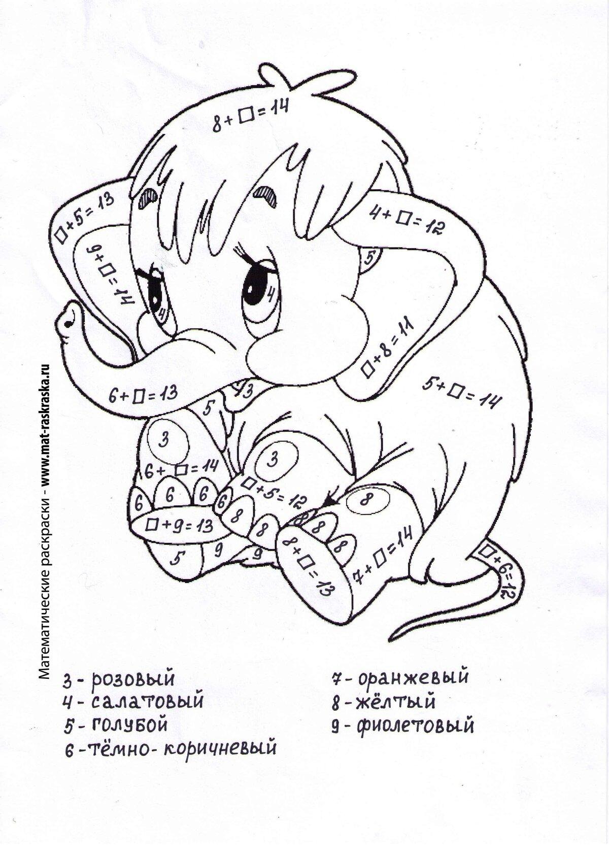 примеры для первого класса в картинках раскраска работы советы как