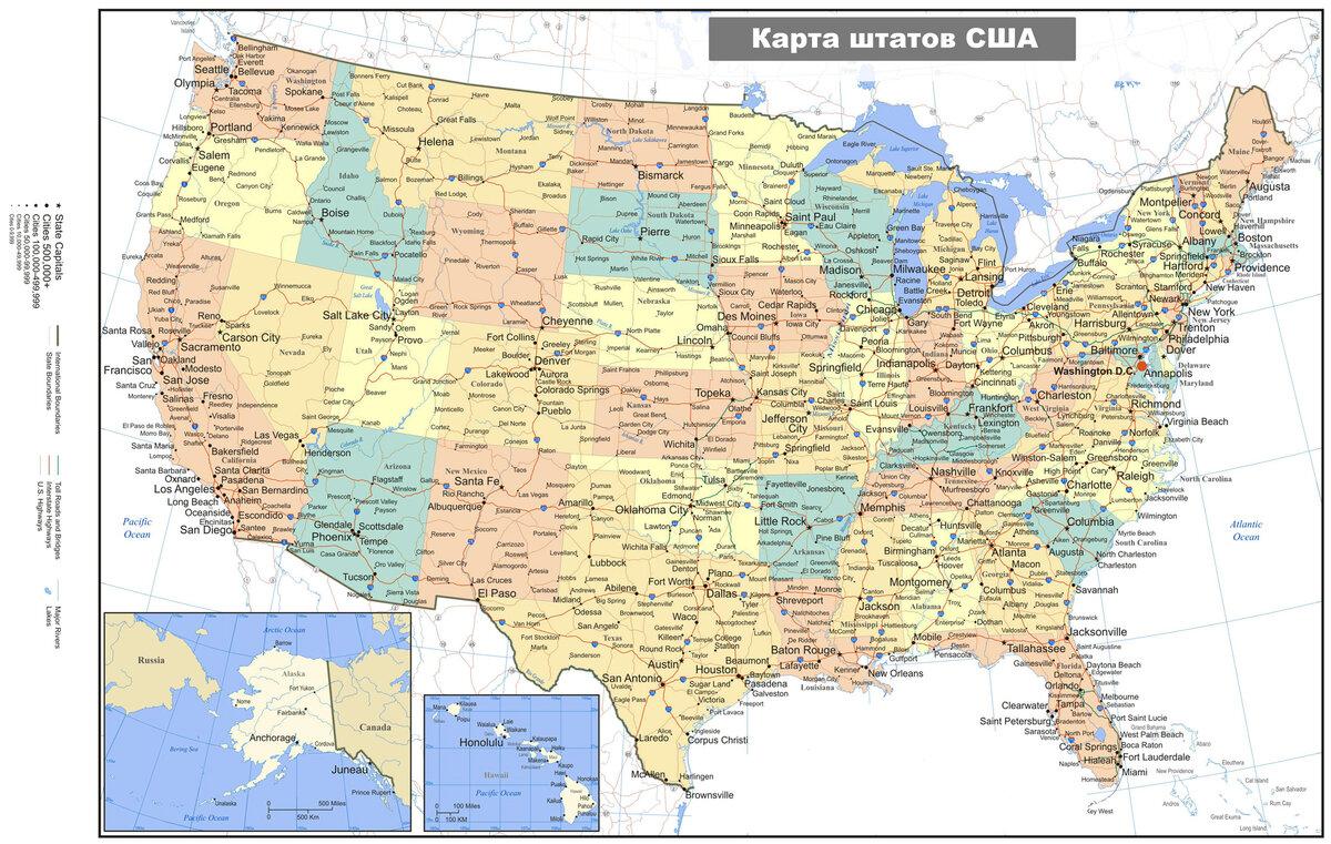 сша картинки карта заверениям врачей дикуль