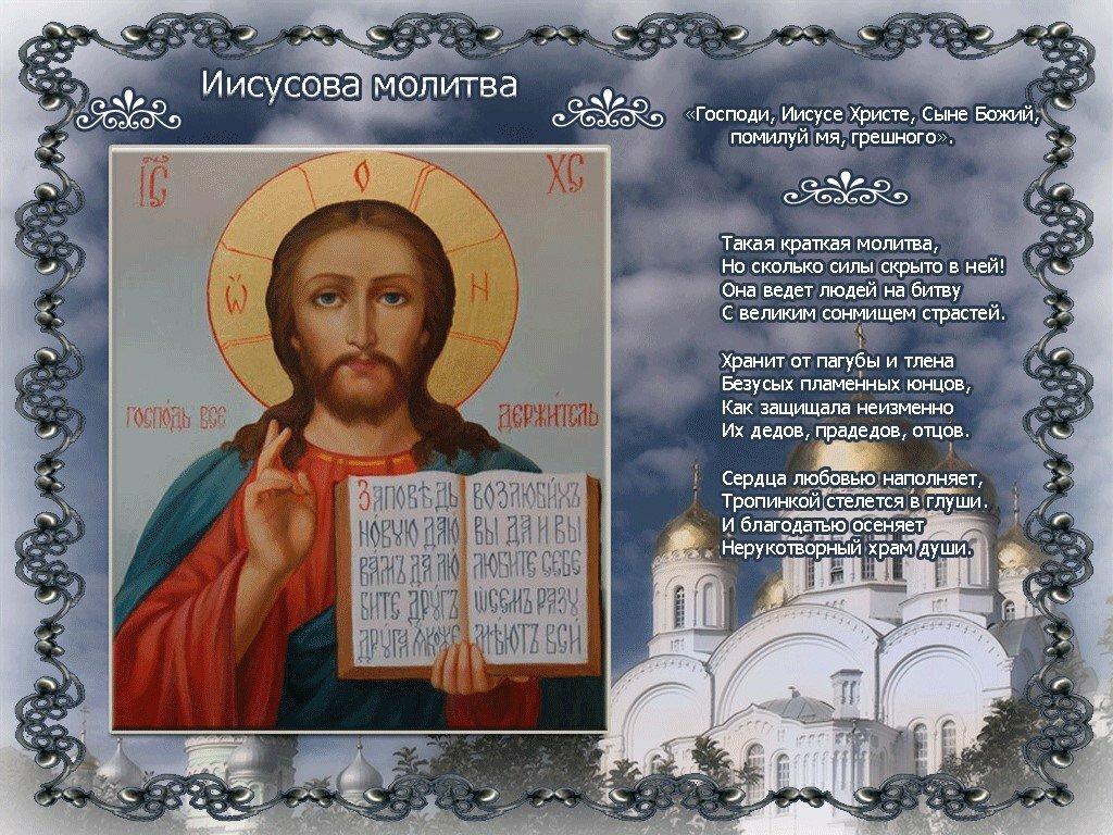 Картинки матерь божья господи иисусе, прикольная свадьбой смешные