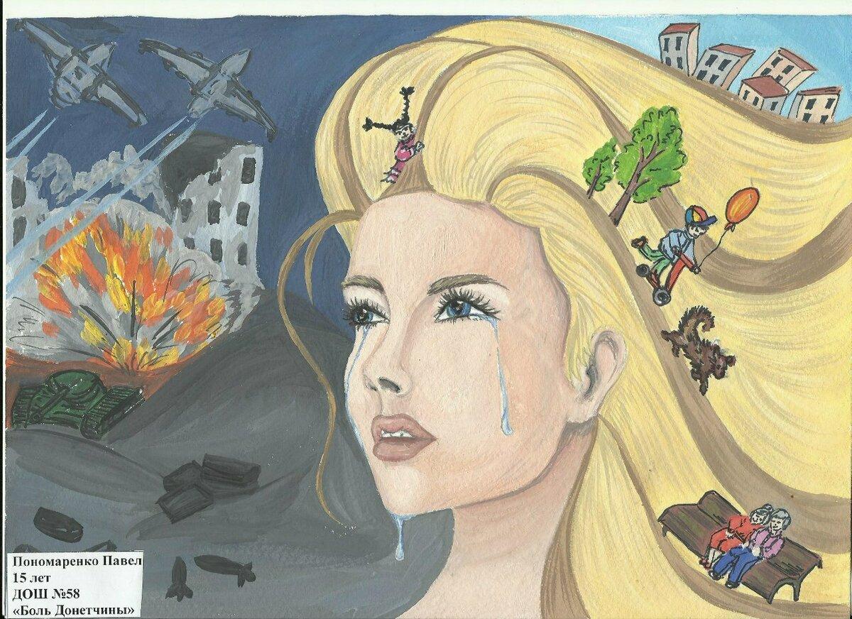 Картинки война и мир глазами детей, днем рождения
