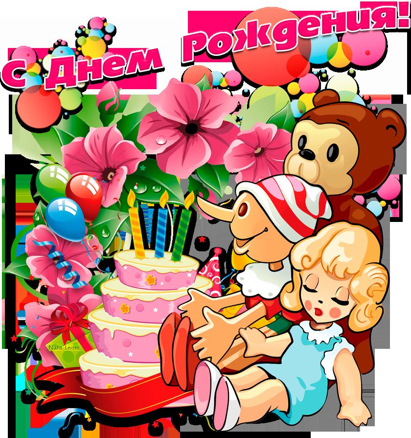 Поздравления с днем рождения двум лицам