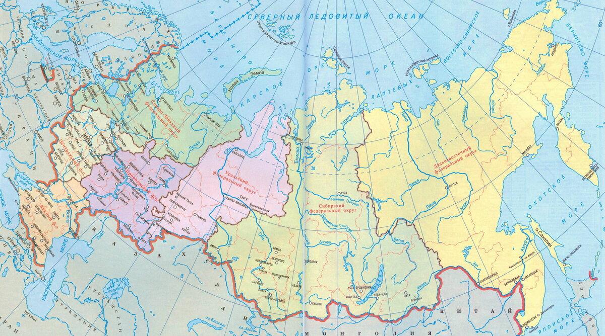 Города на карте российской федерации