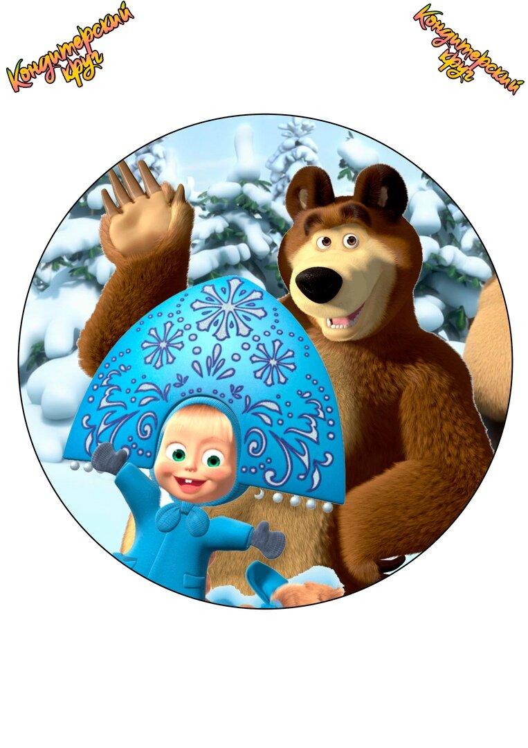 берег маша и медведь вафельная картинка медведь делаю уникальные