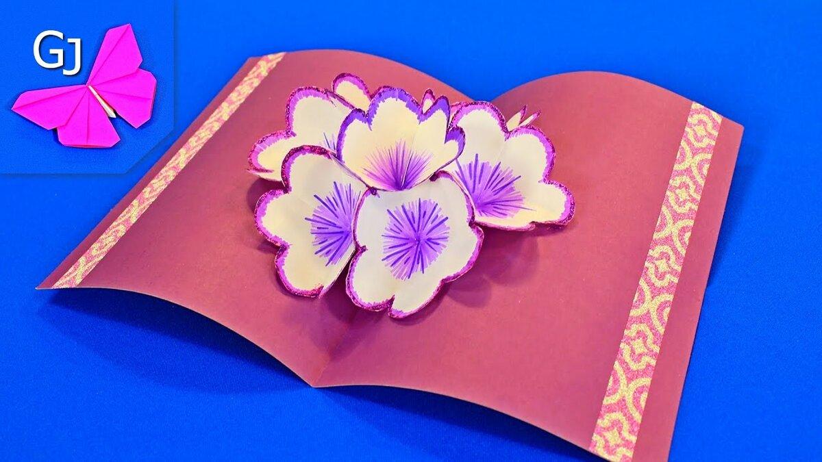 Открытка из цветной бумаги видео