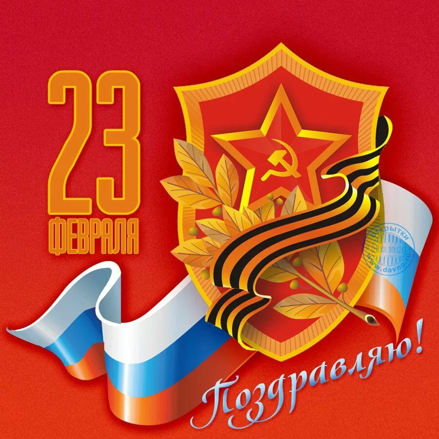 С 23 февраля картинки украина, пасхой