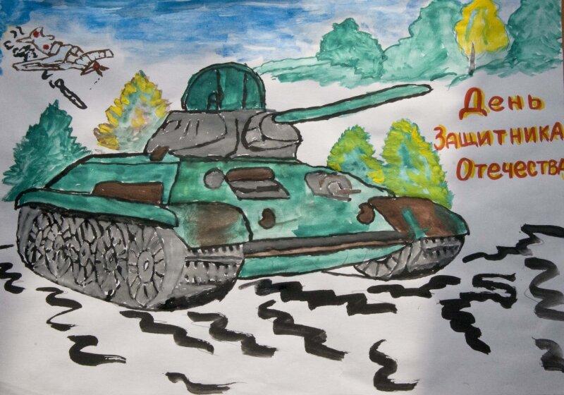 Нарисовать, рисунок к дню защитника отечества в школу