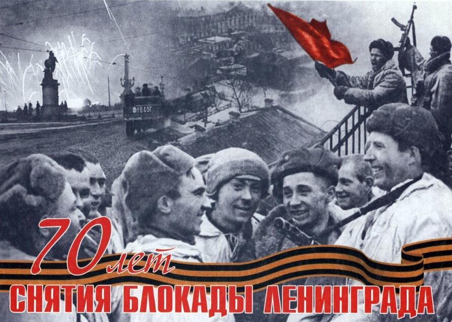 Открытки петербуржцам ко дню прорыва блокады, свадьба картинки