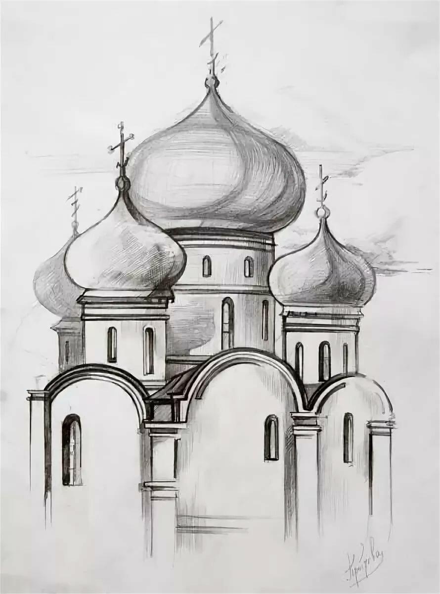Картинки храмов для срисовки, поздравление днем