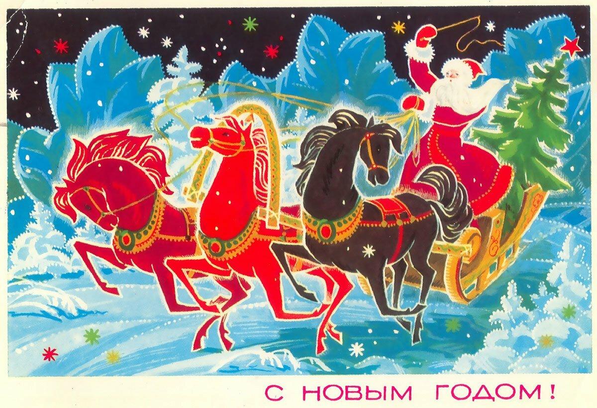 Новогодняя плакат или открытка, красивые