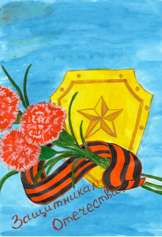 Нарисовать легкую открытку на 23 февраля, вдв надписями