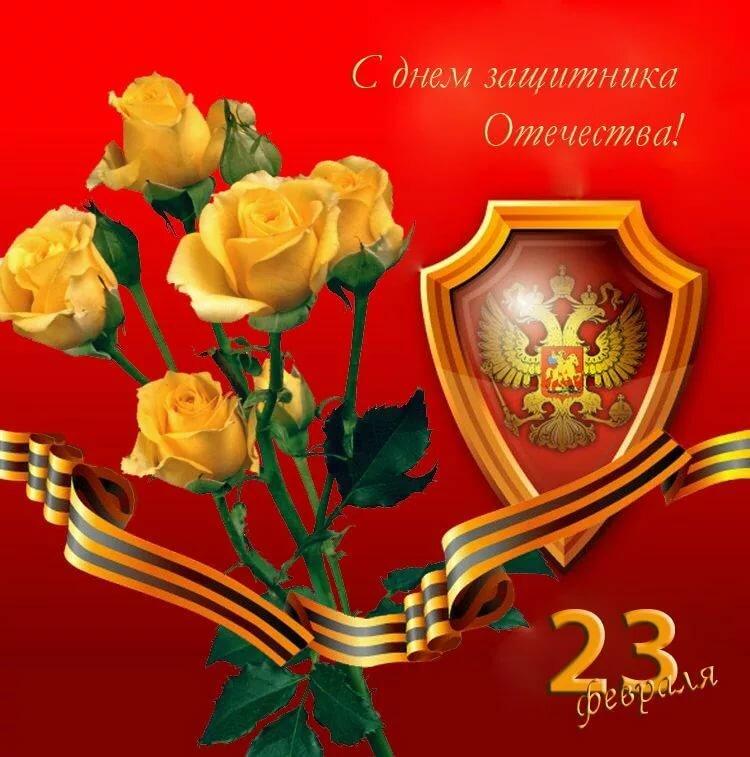 Открытки музыкальные день защитника отечества, про