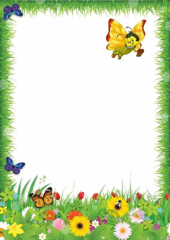 Картинки для оформления детского сада летом