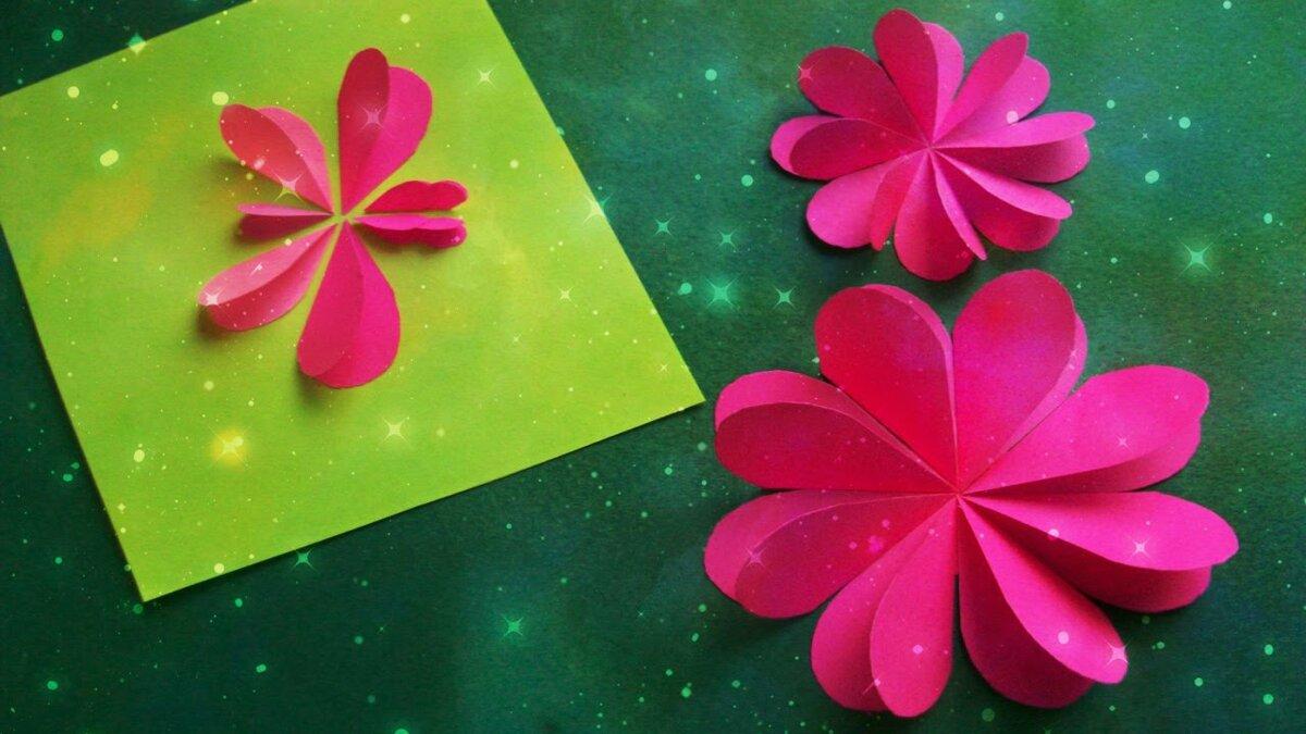цветочек из бумаги своими руками для открытки разработка успехом прошла