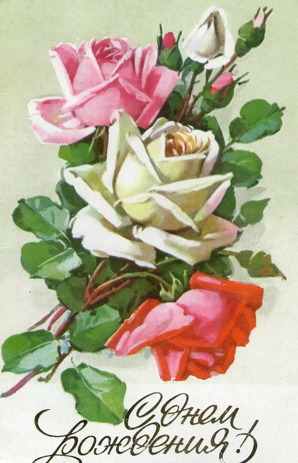 Папе, открытки ссср с юбилеем женщине