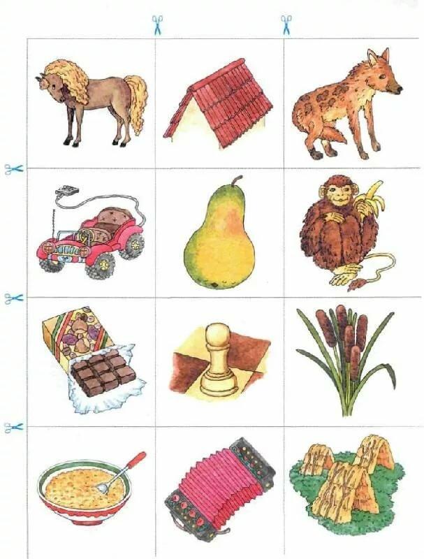 картинки для логопедических занятий цветные более поздних сериях