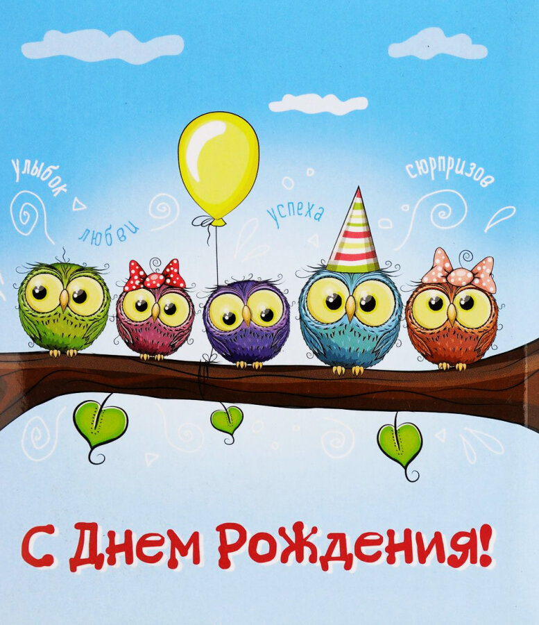Удивительные Поздравления с Днём рождения для мужчины