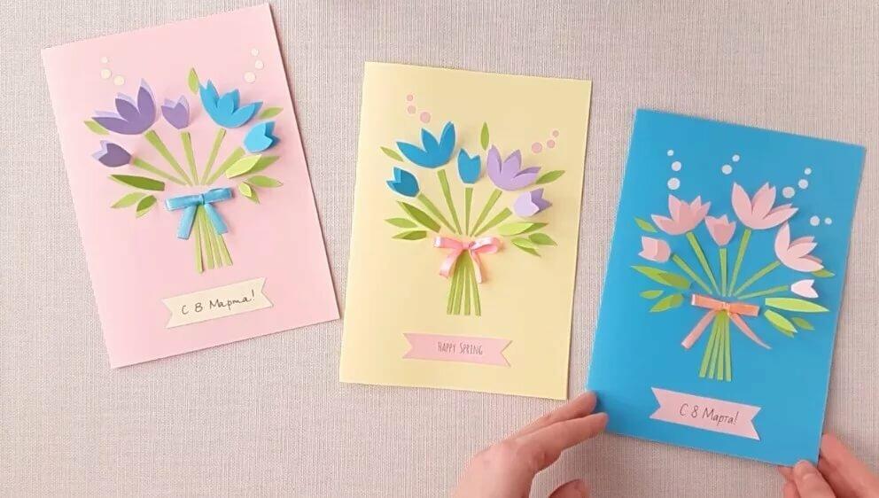 Про, складывающиеся открытки на 8 марта