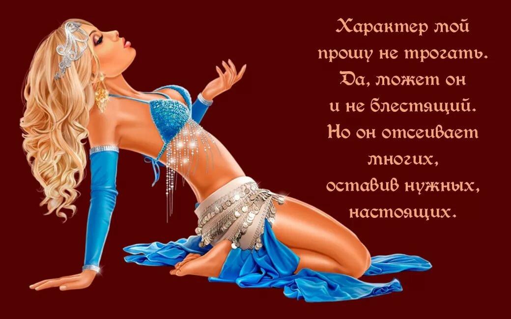 Прикольные статусы для девушек в картинках, день бухгалтера украина