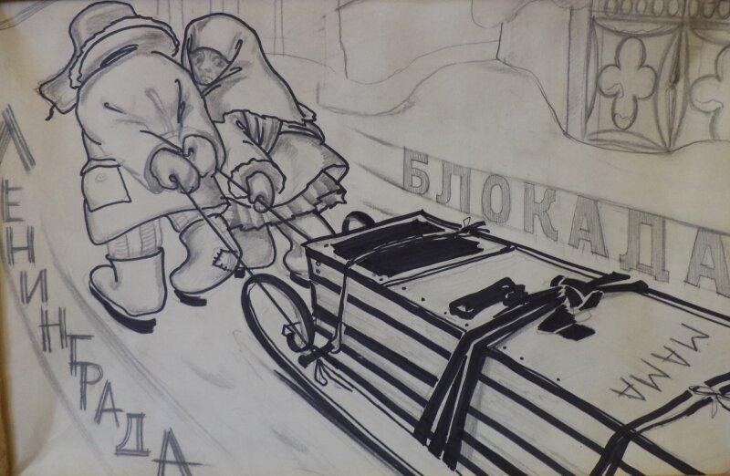 Открытки днем, блокады ленинграда картинки рисунки