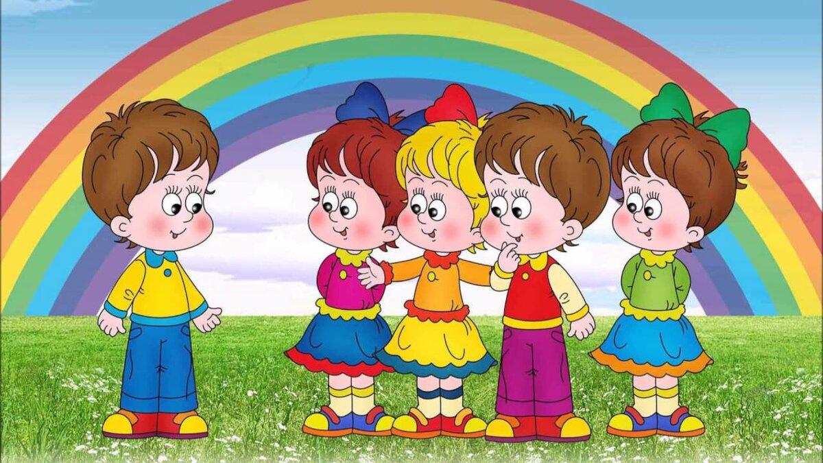 Приход детей в детский сад картинка