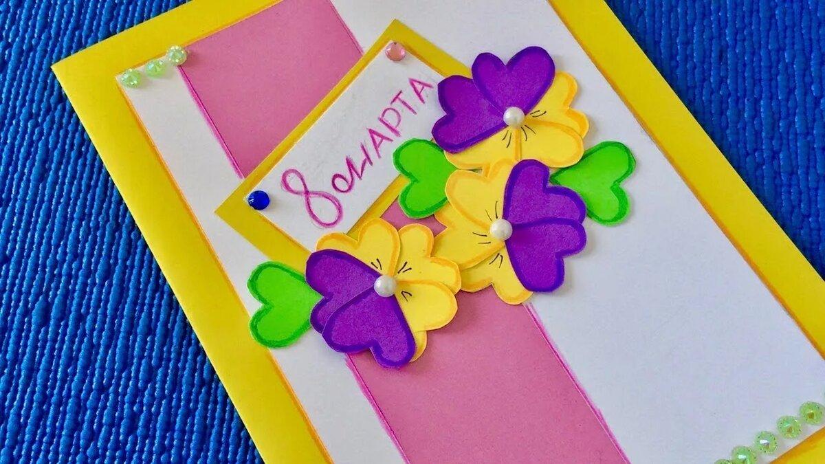 Тремя, как сделать открытку своими руками маме на день рождения видео уроки
