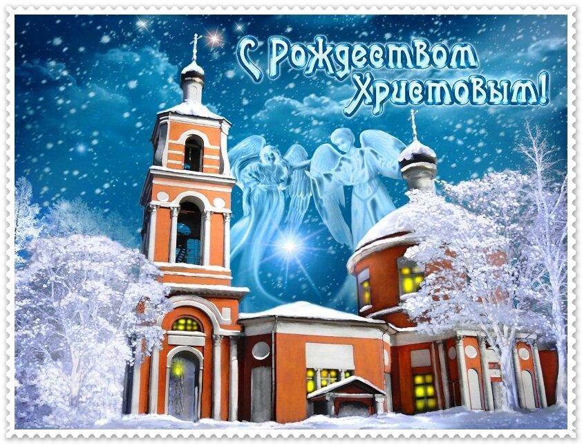 Картинках, православные фото открытки