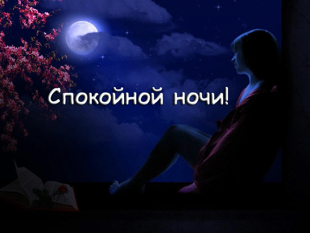 Ногти рисунком, картинки с девушками спокойной ночи мужчине