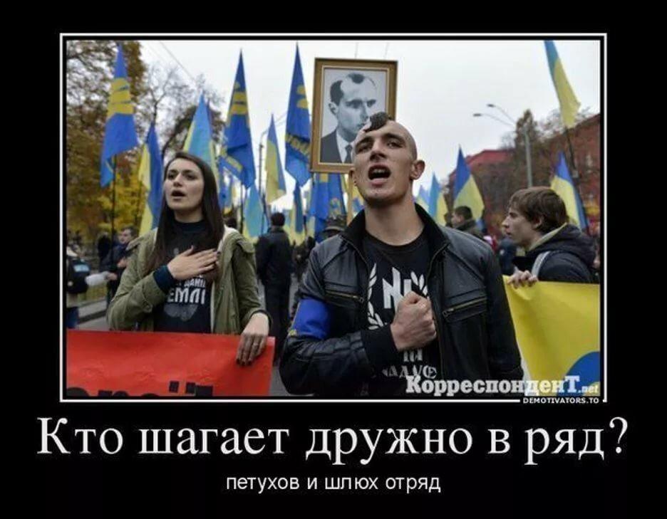 оскорбительные картинки для украинцев города