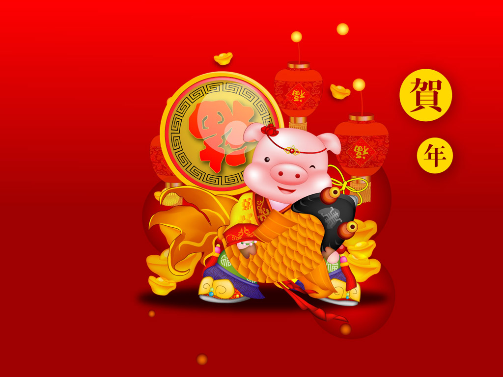 Открытки новогодние китайские