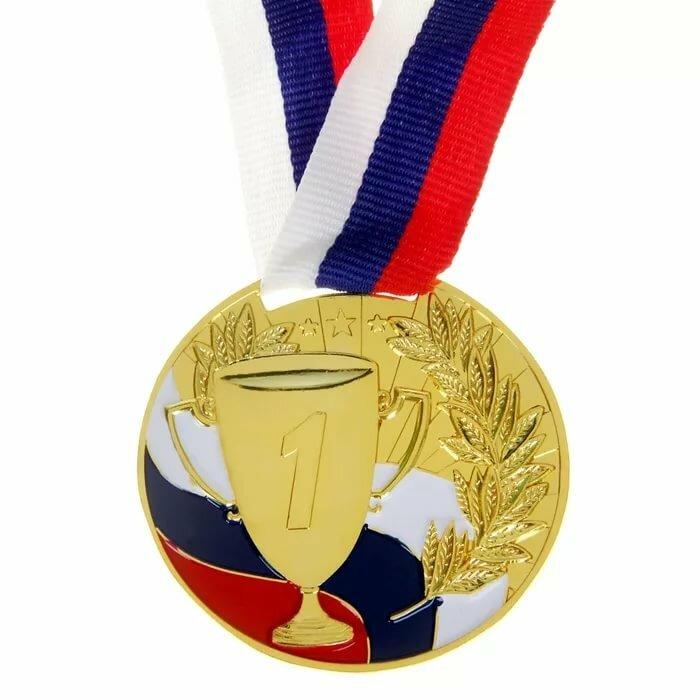 приготовить наградные медали в картинках ресторанах