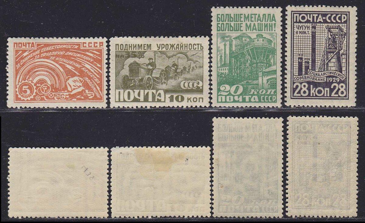 Сколько стоят марки на открытку по россии
