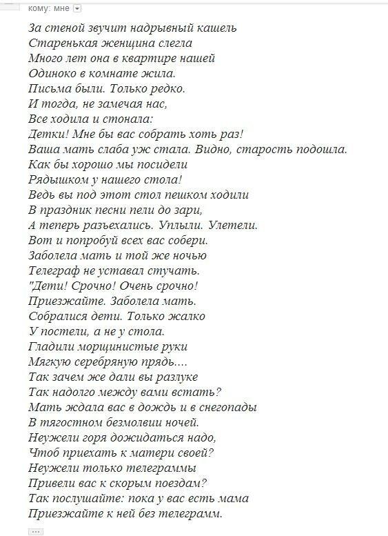 гурченко душевные стихи про маму до слез представить природу без