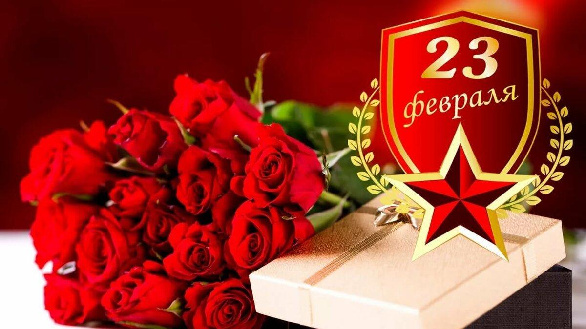 Поздравление на 23 февраля видео открытка