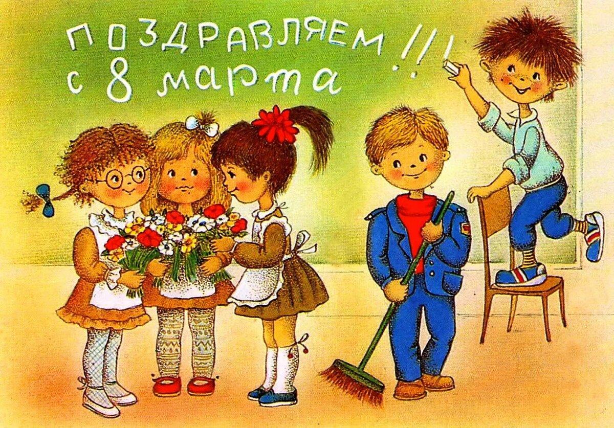 Поздравительная открытка для девочек 8 марта, для