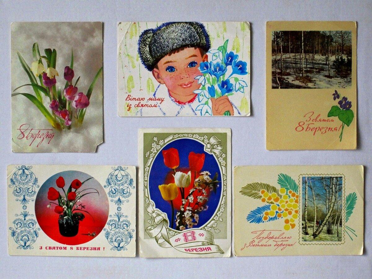 Обхохочешься, открытки из украины